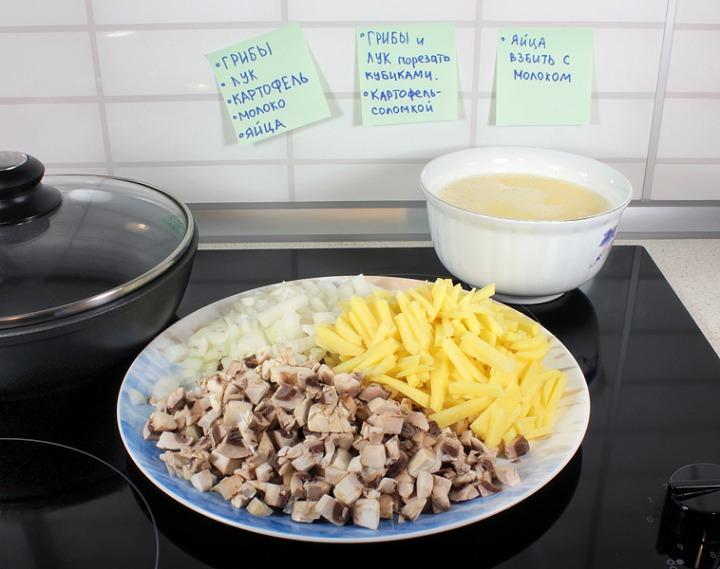 Омлет с грибами и картофелем